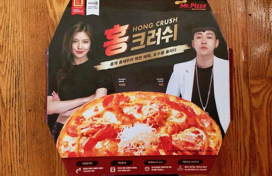 pizza-box-gallery-13