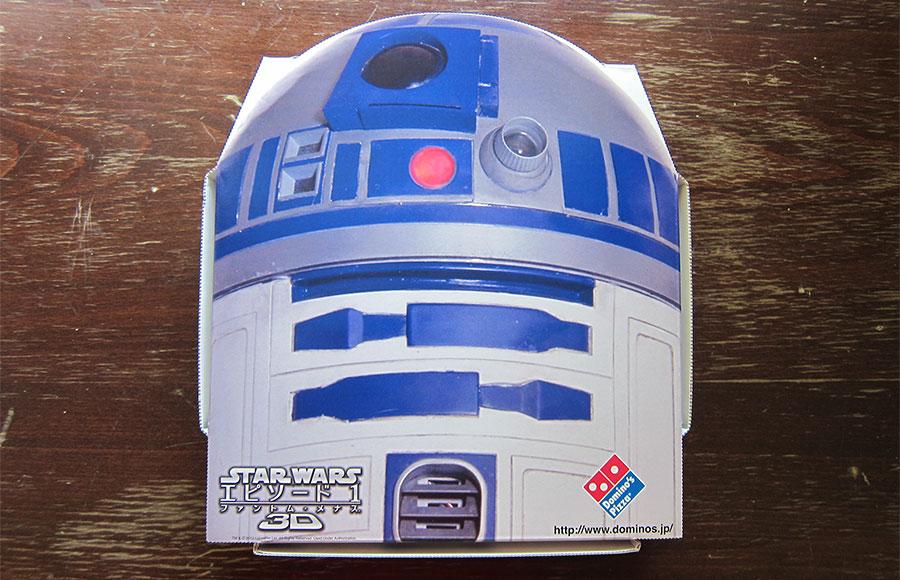 pizza-box-gallery-3